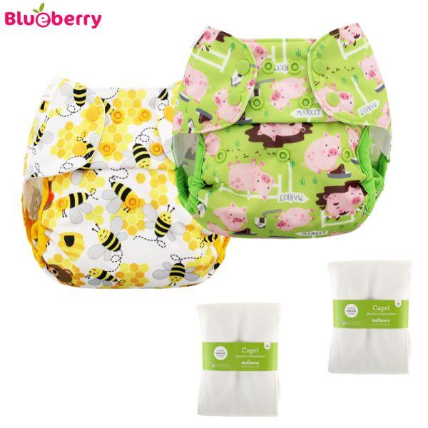 Blueberry - Capri Überhosen - Einsteigerpaket - Newborn (3-8 kg)