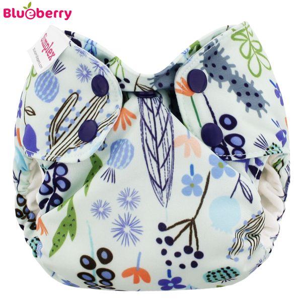Blueberry - Simplex Newborn (AIO) - Bio-Baumwolle (GOTS) - Sedona