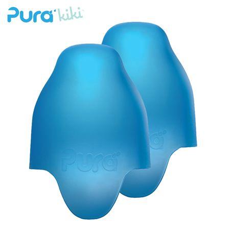 Pura Kiki Schutzkappen aus Silikon - 2er Pack -