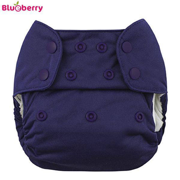 """Blueberry Deluxe Pocket - """"Dunkelblau"""" (ohne Einlagen)"""