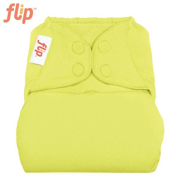 Flip Überhose One Size (Druckies) - Jolly (Gelb)