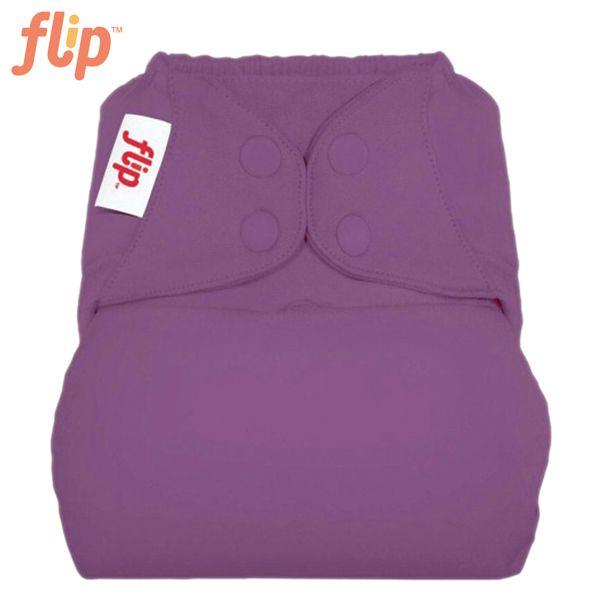 Flip Überhose One Size (Druckies) - Jelly (Flieder)