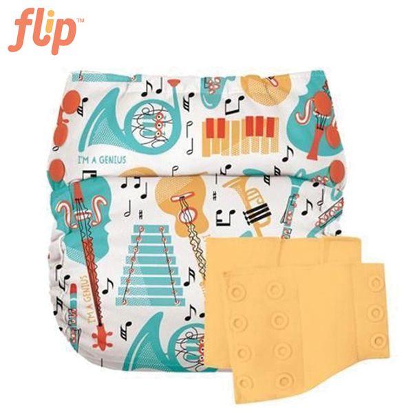 Flip Trainer One Size (Druckies) - Louis / orange Einsätze