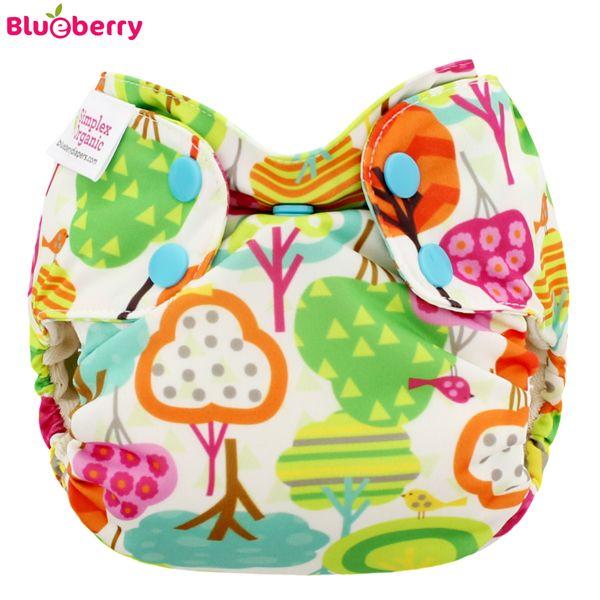 Blueberry - Simplex Newborn (AIO) - Bio-Baumwolle (GOTS) - Happy Trees