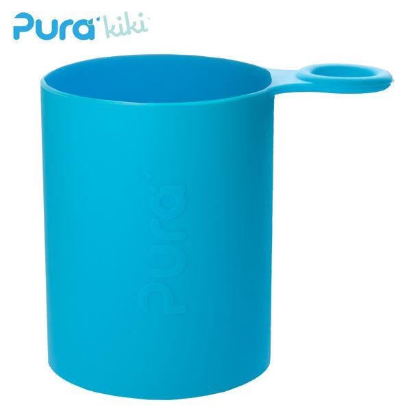 Pura Kiki - Sport Silikonüberzug (Sleeve) - 500 & 600 & 800ml Flaschen