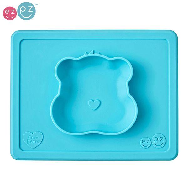 "EZPZ - Glückbärchi™ Schale - ""Care Bears™ Bowl"" - 100% Silikon - Wunschbärchi & Sonnenscheinbärchi"