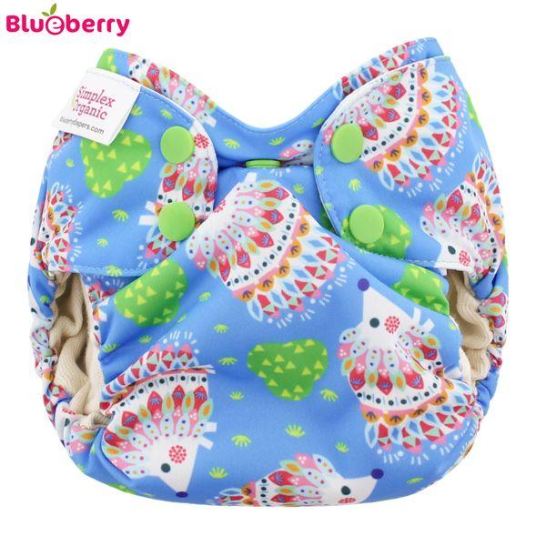 Blueberry Simplex Newborn (AIO) - Hedgehogs - (Bio-Baumwolle)