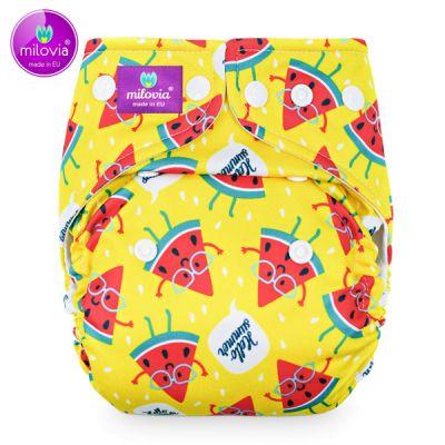 Milovia Coolmax Pocketwindel One Size - Hello Summer