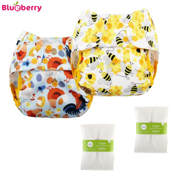 Blueberry - Capri Überhosen - Einsteigerpaket - One Size (5-16 kg)